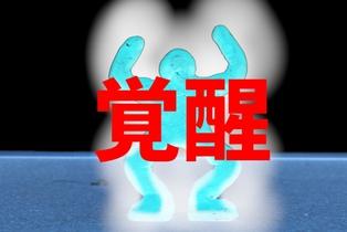 9/23(祝)特別セミナー『直感を邪魔するものを知り五感を磨くメディカルハーブ』